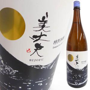 日本酒 高知 地酒 浜川商店 美丈夫 びじょうふ 特別本醸造 1800ml