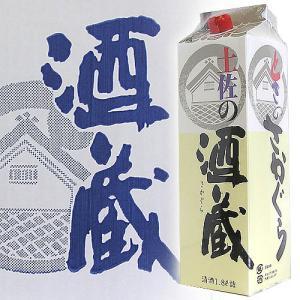 日本酒 高知 地酒 菊水酒造 精撰 土佐の酒蔵 パック 1800ml