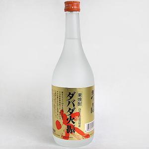 栗焼酎 無手無冠 栗焼酎25°ダバダ火振(だばだひぶり) 720ml