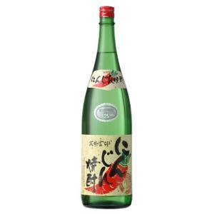 本格焼酎 筑紫金印 にんじん焼酎 1800ml|nishiyoshidashop