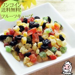 ◆品 名  フルーツキューブ  ◆名 称  ドライフルーツ  ◆原材料  パイナップル,パパイヤ,メ...