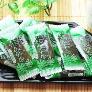 茎わかめ260g 1000円 珍味 おつまみ 若布 しそわかめ お取り寄せ ランキング お菓子 珍味 酒の肴 おつまみ 珍味 業務用 訳あり|nishizawach