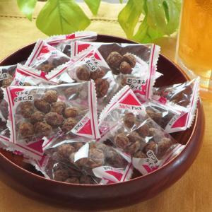 ミニ蜂蜜黒糖豆750g 1000円 珍味 おつまみ 豆菓子 おやつ 駄菓子 個包装 ピロ包装 訳あり お取り寄せ ランキング お菓子 酒の肴 業務用|nishizawach