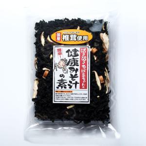 椎茸入り 健康味噌汁の具 564円 5個以上本州送料無料 自然食品 薬味 お取り寄せ 珍味 海の恵み 健康志向 nishizawach