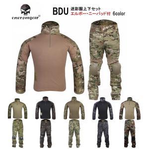 EMERSON COMBATタイプ Gen2 G2 BDU上下セット 迷彩服 マルチカム MC  S/M/L/XL/XXL|nishoyokostore