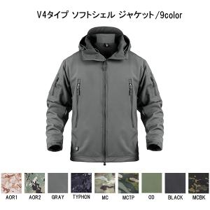 TAD V4タイプ ソフトシェルジャケット グレー  しっかりした作りです!  ●TAD V4タイプ...
