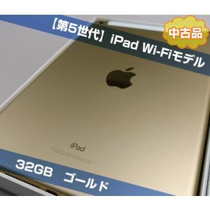 iPad 第5世代 Wi-Fi +Cellularモデル 32GB 中古 美品|nisimino-shop