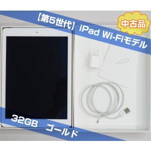 iPad 第5世代 Wi-Fi +Cellularモデル 32GB 中古 美品|nisimino-shop|03