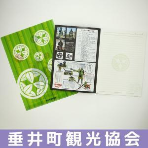 半兵衛クリアファイル&ノートのセット|nisimino-shop|02