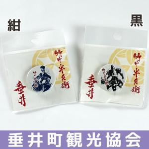 墨絵・半兵衛缶バッジ 価格:200円(税込)