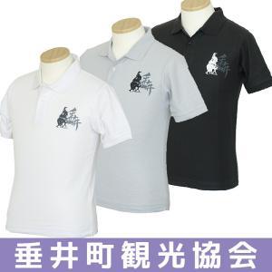 半兵衛ポロシャツ 価格:1,000円(税込)