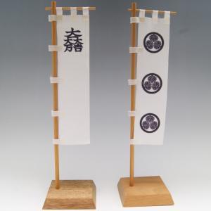 武将ミニのぼり旗 好きな武将の旗を飾っても良し、合戦陣形図をつくるも良し!|nisimino-shop|02