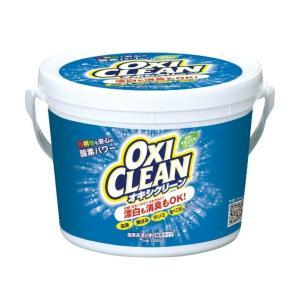 オキシクリーン 掃除 洗濯 1500g ニッセン