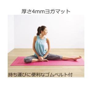 【カラー】B・ピンク/A・ブルー 【サイズ】Y 【素材】●サイズ:(約)173×61×0.4cm  ...