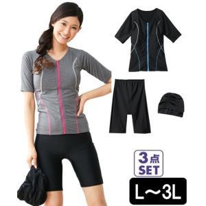 【カラー】ブラック/杢チャコール  【サイズ】L/LL/3L  【素材】●セット内容:トップス、ボト...