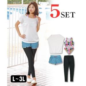 【カラー】オフホワイト/ブラック  【サイズ】L/LL/3L  【素材】●セット内容:Tシャツ、ブラ...