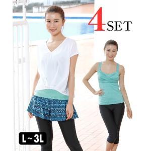 【カラー】ホワイト/カーキ  【サイズ】L/LL/3L  【素材】●セット内容:Tシャツ、タンクトッ...