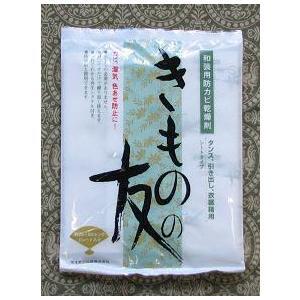 乾燥剤『きものの友』シートタイプ|nissenren-kitaq