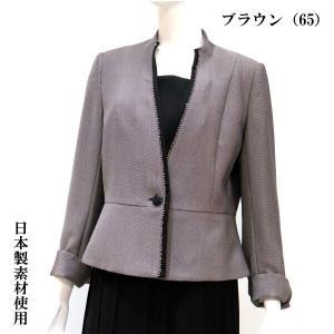 ミセス フォーマルジャケット セレモニー ブラウン 光沢のある ジャケット 日本製素地使用 エレガンスな ラインストーン 結婚式など記念日に 50代 60代 70代 nissenren-numazu