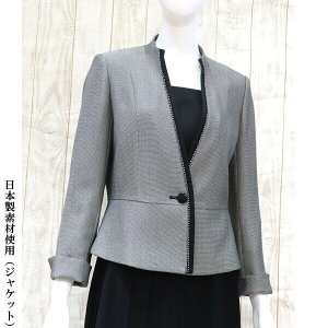 ミセス フォーマル エレガンスな セレモニー ジャケット 光沢のある 日本製素地使用 ラインストーン 結婚式など記念日に 50代 60代 nissenren-numazu