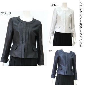 フォーマル  ジャケット シャンタン素材 ノーカラー シャネルタイプ お母様やお婆様の衣装  ミセス向け 40代 50代 60代 母スーツ 祖母 衣装 nissenren-numazu