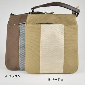 男衆 紳士用お洒落信玄袋|nissenren-numazu