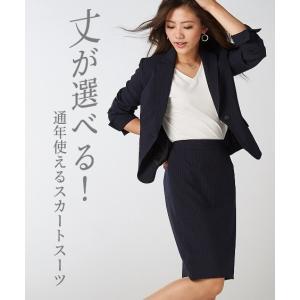 スーツ レディース セット スカート 大きいサイズ ビジネス 洗える 仕事 通勤 50cm丈 55c...