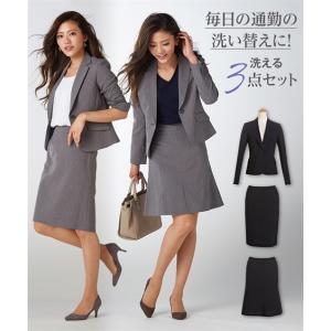 スーツ レディース セット スカート 洗える 大きいサイズ 5号 7号 9号 11号 13号 15号...