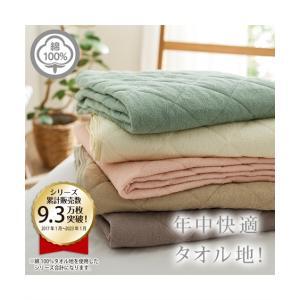 【カラー】A・ピンク/B・グリーン/C・ブラウン/F・アイボリー  【サイズ】3・ダブル  【素材】...