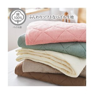 【カラー】A・ピンク/B・グリーン/C・ブラウン/F・アイボリー  【サイズ】4・クイーン  【素材...