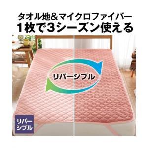 【カラー】A・ベージュ/B・ピンク/C・ブラウン  【サイズ】1・シングル  【素材】●品質:表側=...