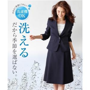 事務服 スーツ レディース スカート 洗える ポケット付 セット オフィス 大きいサイズ 21号 2...