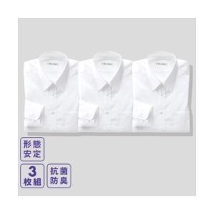 ワイシャツ 大きいサイズ ビジネス メンズ 抗菌防臭形態安定 長袖 3枚組 レギュラー カラー 年中...