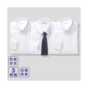 ワイシャツ 大きいサイズ ビジネス メンズ 抗菌防臭形態安定 長袖 3枚組 ボタンダウン 年中  4...