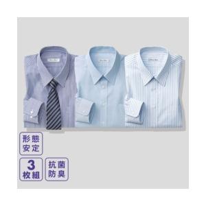ワイシャツ 大きいサイズ ビジネス メンズ 抗菌防臭形態安定 長袖 3枚組 レギュラー カラー  5...