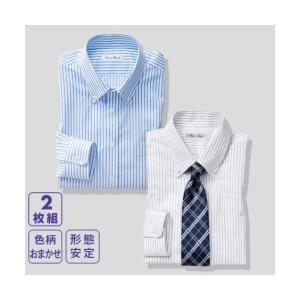 ワイシャツ 大きいサイズ ビジネス メンズ おまかせ形態安定 2枚組 ボタンダウン  4686/48...