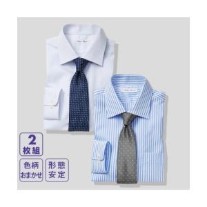 ワイシャツ 大きいサイズ ビジネス メンズ おまかせ形態安定 2枚組 ワイドカラ―  4686/48...