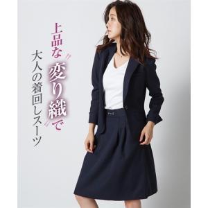 スーツ レディース ビジネス スカート 洗える テーラード フレア セット 仕事 通勤 大きいサイズ...