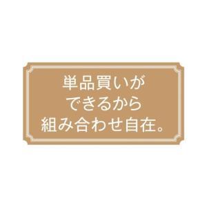 寝具 綿混プリント掛カバー 年中 掛け布団カバー 布団 カバー 柄 シングル ニッセン|nissenzai|10