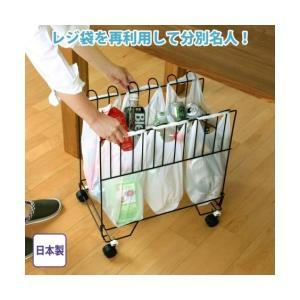 【カラー】A・4分別(シルバー)  【サイズ】Y  【素材】●サイズ(約):A色=32×30×高さ4...