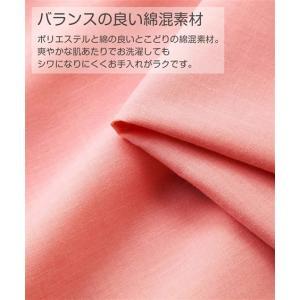 寝具 綿混カバーリングセット 年中 布団カバーセット 布団 カバー 無地調 シングル ニッセン|nissenzai|02