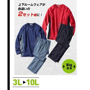 【カラー】B・ブルー系+黒系/A・赤系+ネイビー系  【サイズ】5L/6L  【素材】品質=ポリエス...