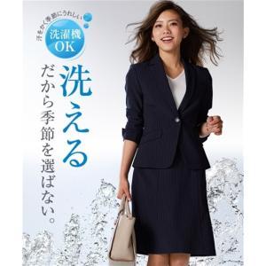 スーツ レディース セット スカート 大きいサイズ ビジネス 洗える セミフレア 7号 9号 11号...