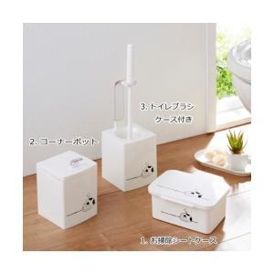 なごみねこ トイレ 小物 トイレブラシ ケース 付 掃除 洗濯 トイレブラシ ケース付 ニッセン