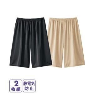 【カラー】W・黒+ベージュ  【サイズ】4L/5L/6L  【素材】総丈=全サイズ共通55cm  品...