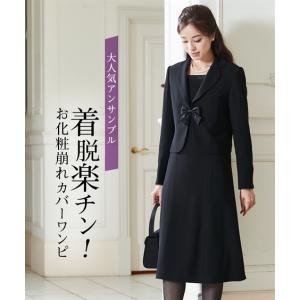 【カラー】W・黒  【サイズ】7/9/11/13/15/17  【素材】品質=ポリエステル100%(...