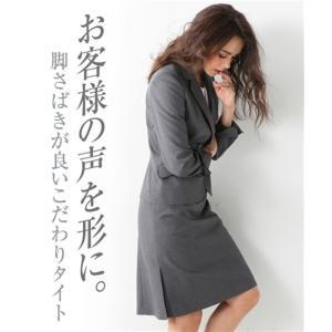 レディーススーツ 洗える◎足さばきのよいサイドタックタイトスカートスーツ ニッセン nissen|nissenzai