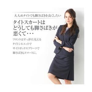 レディーススーツ 洗える◎足さばきのよいサイドタックタイトスカートスーツ ニッセン nissen|nissenzai|02