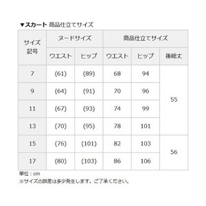 レディーススーツ 洗える◎足さばきのよいサイドタックタイトスカートスーツ ニッセン nissen|nissenzai|11