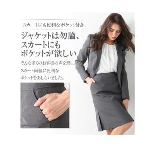 レディーススーツ 洗える◎足さばきのよいサイドタックタイトスカートスーツ ニッセン nissen|nissenzai|03